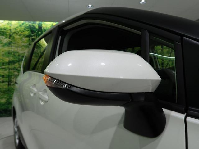 X 登録済未使用車 セーフティセンス パワースライドドア レンディパーチャーアラート クリアランスソナー 踏み間違い防止装置 オートマチックハイビーム(27枚目)