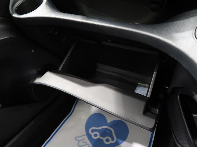 X 登録済未使用車 セーフティセンス パワースライドドア レンディパーチャーアラート クリアランスソナー 踏み間違い防止装置 オートマチックハイビーム(31枚目)