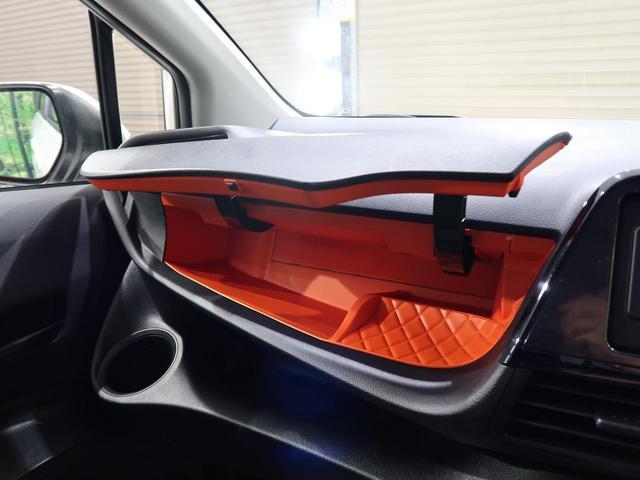 X 登録済未使用車 セーフティセンス パワースライドドア レンディパーチャーアラート クリアランスソナー 踏み間違い防止装置 オートマチックハイビーム(32枚目)