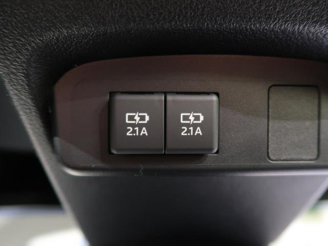 X 登録済未使用車 セーフティセンス パワースライドドア レンディパーチャーアラート クリアランスソナー 踏み間違い防止装置 オートマチックハイビーム(37枚目)