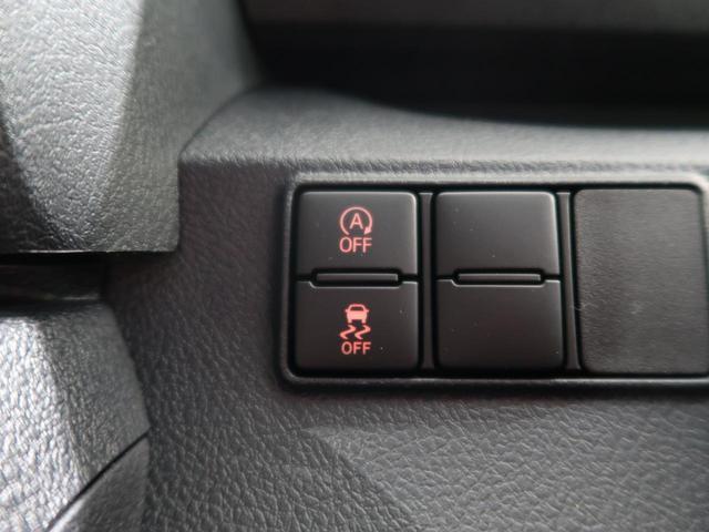 X 登録済未使用車 セーフティセンス パワースライドドア レンディパーチャーアラート クリアランスソナー 踏み間違い防止装置 オートマチックハイビーム(38枚目)