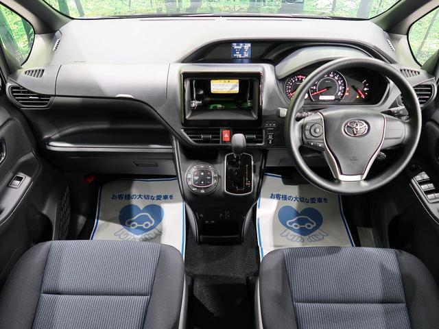 X 登録済未使用車 7人 セーフティセンス クルーズコントロール LEDヘッドライト オートライト オートマチックハイビーム レーンディパーチャーアラート スマートキー プッシュスタート(2枚目)