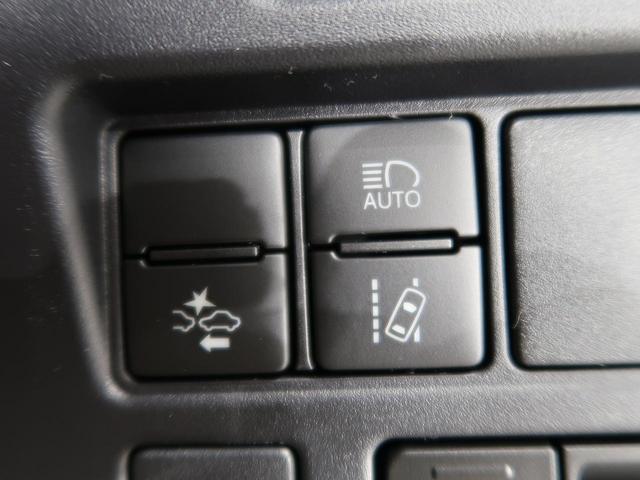 X 登録済未使用車 7人 セーフティセンス クルーズコントロール LEDヘッドライト オートライト オートマチックハイビーム レーンディパーチャーアラート スマートキー プッシュスタート(3枚目)