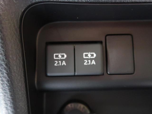 X 登録済未使用車 7人 セーフティセンス クルーズコントロール LEDヘッドライト オートライト オートマチックハイビーム レーンディパーチャーアラート スマートキー プッシュスタート(7枚目)