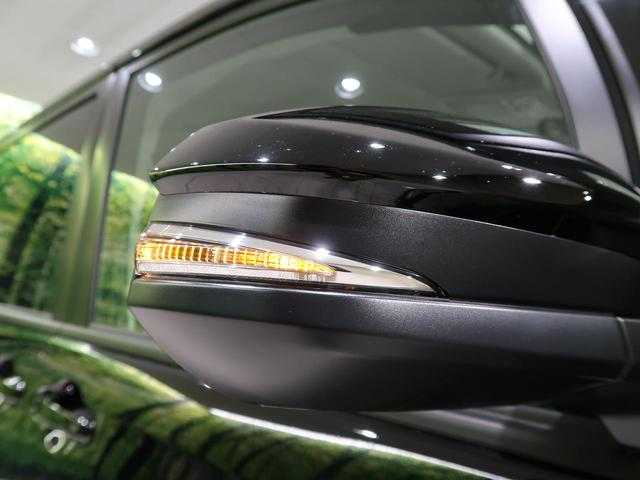 X 登録済未使用車 7人 セーフティセンス クルーズコントロール LEDヘッドライト オートライト オートマチックハイビーム レーンディパーチャーアラート スマートキー プッシュスタート(27枚目)