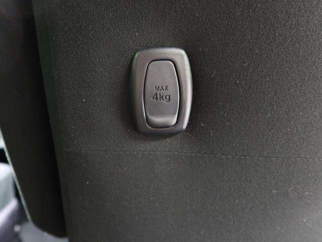 X 登録済未使用車 7人 セーフティセンス クルーズコントロール LEDヘッドライト オートライト オートマチックハイビーム レーンディパーチャーアラート スマートキー プッシュスタート(34枚目)