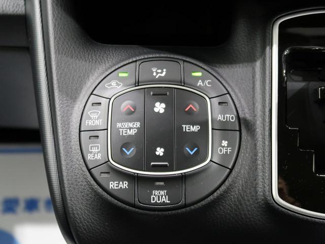 X 登録済未使用車 7人 セーフティセンス クルーズコントロール LEDヘッドライト オートライト オートマチックハイビーム レーンディパーチャーアラート スマートキー プッシュスタート(38枚目)