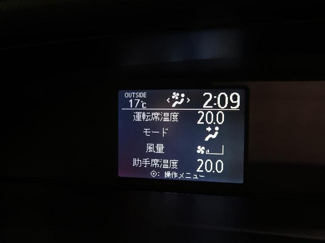 X 登録済未使用車 7人 セーフティセンス クルーズコントロール LEDヘッドライト オートライト オートマチックハイビーム レーンディパーチャーアラート スマートキー プッシュスタート(40枚目)