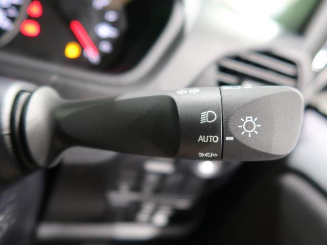 X 登録済未使用車 7人 セーフティセンス クルーズコントロール LEDヘッドライト オートライト オートマチックハイビーム レーンディパーチャーアラート スマートキー プッシュスタート(43枚目)