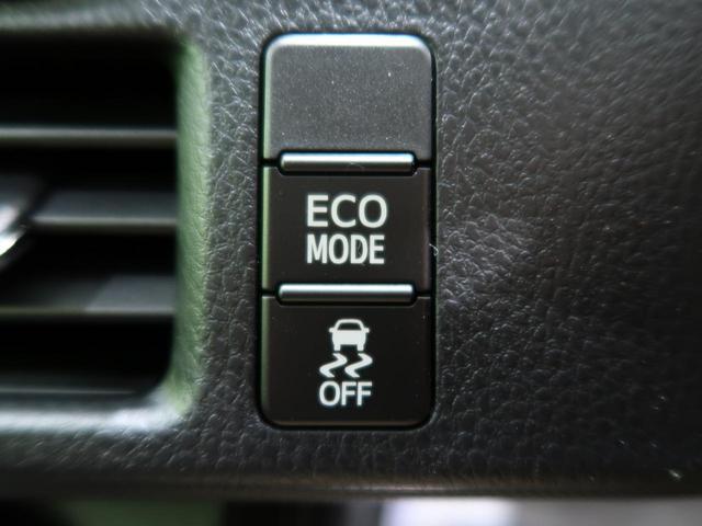 X 登録済未使用車 7人 セーフティセンス クルーズコントロール LEDヘッドライト オートライト オートマチックハイビーム レーンディパーチャーアラート スマートキー プッシュスタート(44枚目)