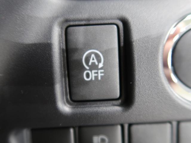 X 登録済未使用車 7人 セーフティセンス クルーズコントロール LEDヘッドライト オートライト オートマチックハイビーム レーンディパーチャーアラート スマートキー プッシュスタート(45枚目)