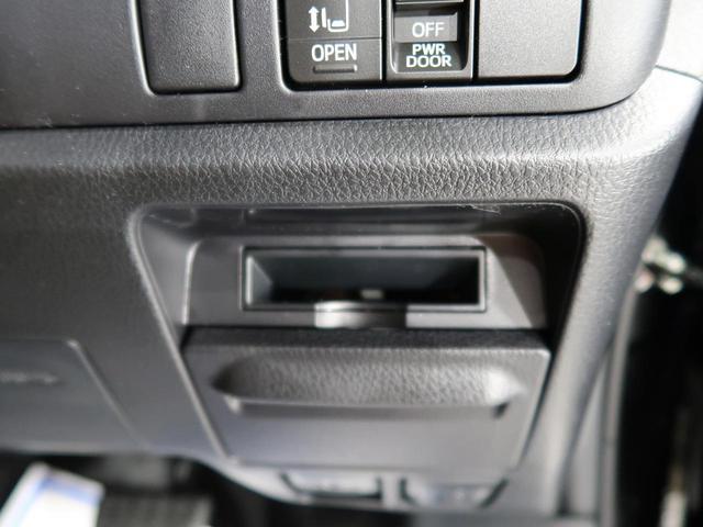 X 登録済未使用車 7人 セーフティセンス クルーズコントロール LEDヘッドライト オートライト オートマチックハイビーム レーンディパーチャーアラート スマートキー プッシュスタート(46枚目)