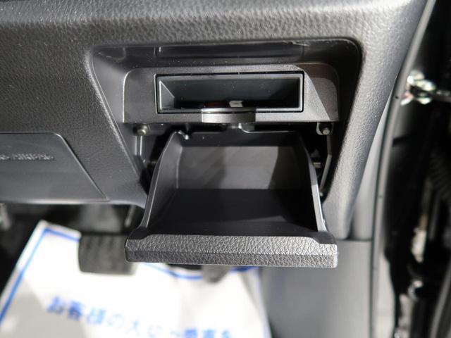 X 登録済未使用車 7人 セーフティセンス クルーズコントロール LEDヘッドライト オートライト オートマチックハイビーム レーンディパーチャーアラート スマートキー プッシュスタート(47枚目)