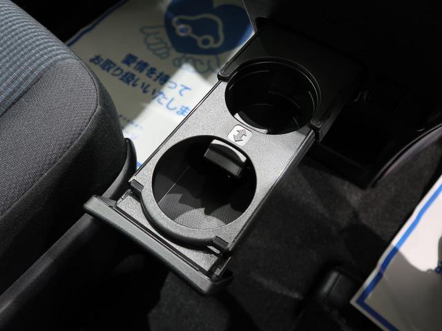 X 登録済未使用車 7人 セーフティセンス クルーズコントロール LEDヘッドライト オートライト オートマチックハイビーム レーンディパーチャーアラート スマートキー プッシュスタート(48枚目)