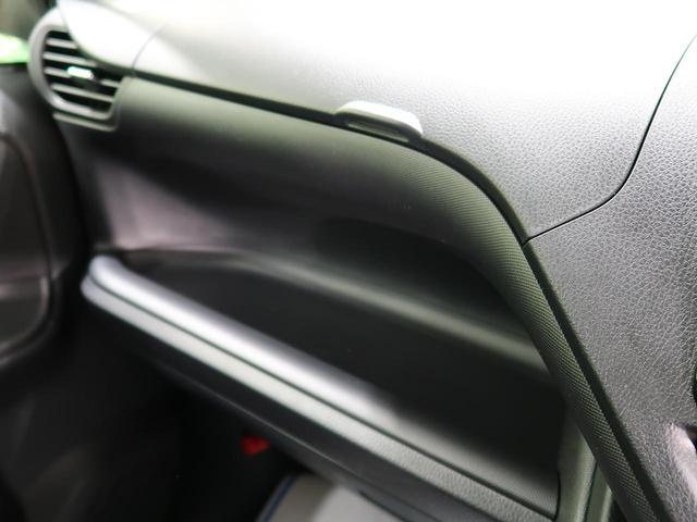 X 登録済未使用車 7人 セーフティセンス クルーズコントロール LEDヘッドライト オートライト オートマチックハイビーム レーンディパーチャーアラート スマートキー プッシュスタート(50枚目)