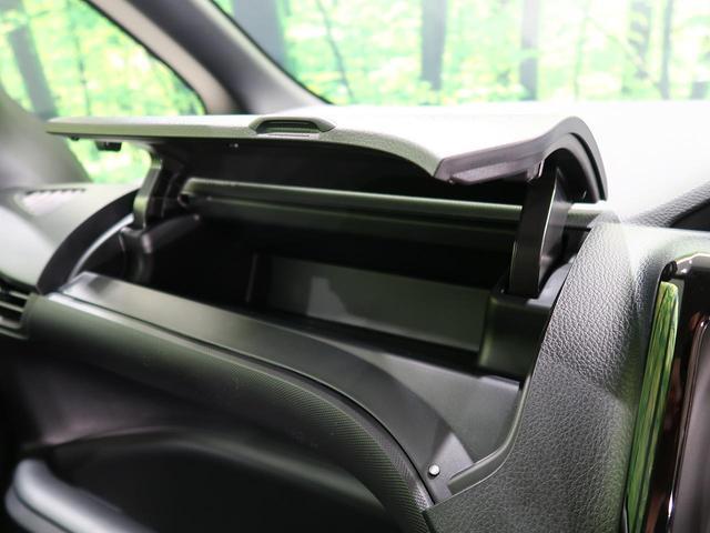 X 登録済未使用車 7人 セーフティセンス クルーズコントロール LEDヘッドライト オートライト オートマチックハイビーム レーンディパーチャーアラート スマートキー プッシュスタート(51枚目)