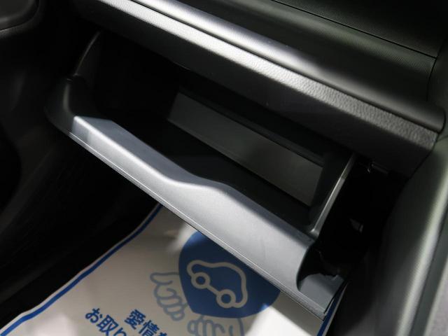 X 登録済未使用車 7人 セーフティセンス クルーズコントロール LEDヘッドライト オートライト オートマチックハイビーム レーンディパーチャーアラート スマートキー プッシュスタート(52枚目)