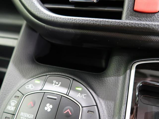 X 登録済未使用車 7人 セーフティセンス クルーズコントロール LEDヘッドライト オートライト オートマチックハイビーム レーンディパーチャーアラート スマートキー プッシュスタート(53枚目)