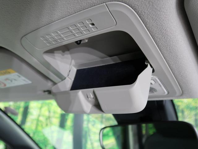 X 登録済未使用車 7人 セーフティセンス クルーズコントロール LEDヘッドライト オートライト オートマチックハイビーム レーンディパーチャーアラート スマートキー プッシュスタート(54枚目)