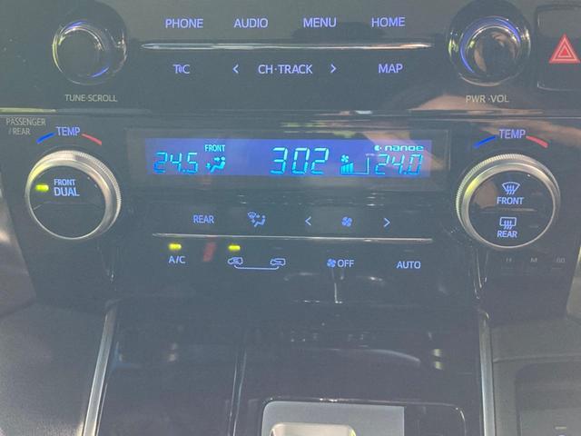 2.5S タイプゴールド 登録済未使用車 ツインムーンルーフ 純正ディスプレイオーディオ 両側パワースライドドア セーフティセンス バックカメラ レーダークルーズコントロール シーケンシャルターンランプ LEDヘッドライト(33枚目)