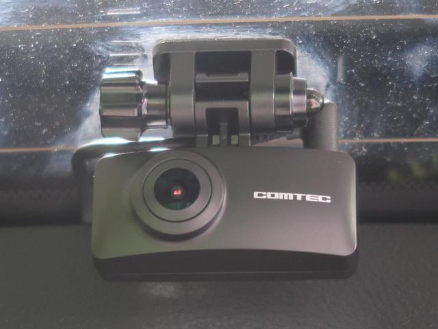 2.5S タイプゴールド 登録済未使用車 ツインムーンルーフ 純正ディスプレイオーディオ 両側パワースライドドア セーフティセンス バックカメラ レーダークルーズコントロール シーケンシャルターンランプ LEDヘッドライト(35枚目)