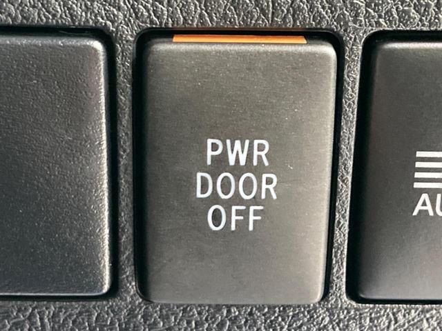 2.5S タイプゴールド 登録済未使用車 ツインムーンルーフ 純正ディスプレイオーディオ 両側パワースライドドア セーフティセンス バックカメラ レーダークルーズコントロール シーケンシャルターンランプ LEDヘッドライト(42枚目)