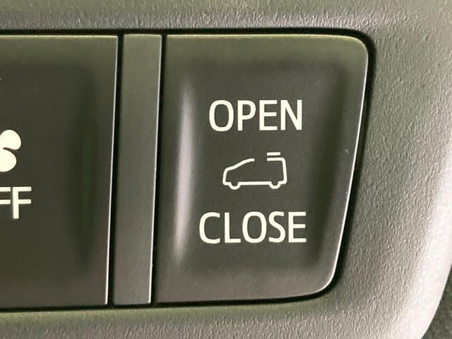 2.5S タイプゴールド 登録済未使用車 ツインムーンルーフ 純正ディスプレイオーディオ 両側パワースライドドア セーフティセンス バックカメラ レーダークルーズコントロール シーケンシャルターンランプ LEDヘッドライト(50枚目)