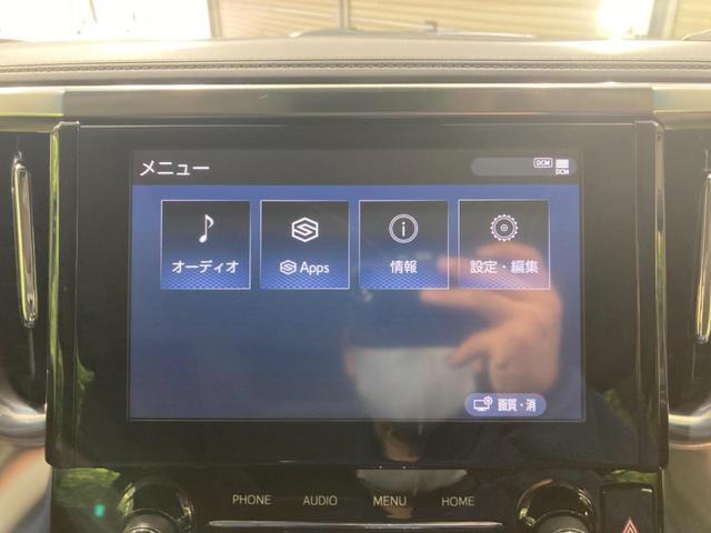 2.5S 新型ディスプレイオーディオ サンルーフ 登録済未使用車 トヨタセーフティセンス 両側電動スライドドア レーダークルーズコントロール LEDヘッドライト レーンアシスト オートハイビーム(6枚目)