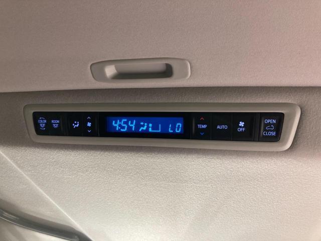 2.5S 新型ディスプレイオーディオ サンルーフ 登録済未使用車 トヨタセーフティセンス 両側電動スライドドア レーダークルーズコントロール LEDヘッドライト レーンアシスト オートハイビーム(10枚目)