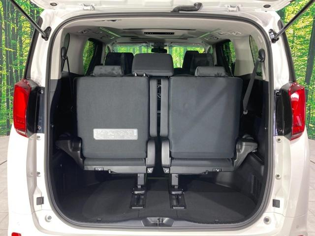 2.5S 新型ディスプレイオーディオ サンルーフ 登録済未使用車 トヨタセーフティセンス 両側電動スライドドア レーダークルーズコントロール LEDヘッドライト レーンアシスト オートハイビーム(16枚目)
