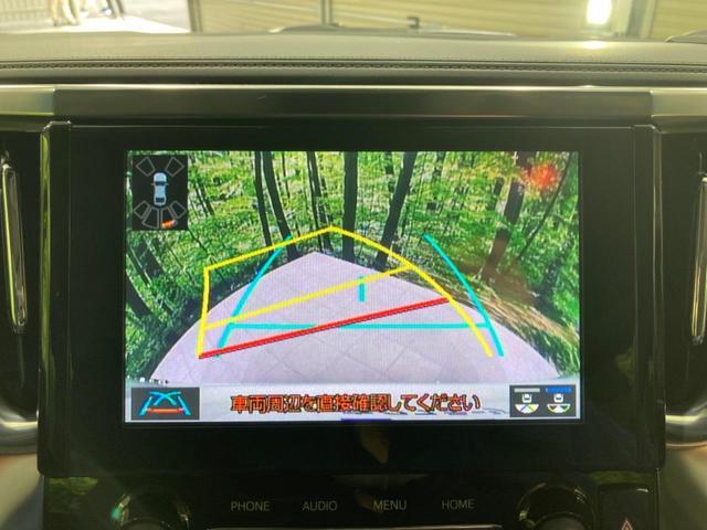 2.5S 新型ディスプレイオーディオ サンルーフ 登録済未使用車 トヨタセーフティセンス 両側電動スライドドア レーダークルーズコントロール LEDヘッドライト レーンアシスト オートハイビーム(38枚目)