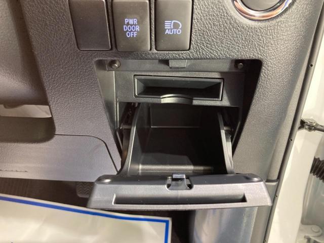 2.5S 新型ディスプレイオーディオ サンルーフ 登録済未使用車 トヨタセーフティセンス 両側電動スライドドア レーダークルーズコントロール LEDヘッドライト レーンアシスト オートハイビーム(42枚目)