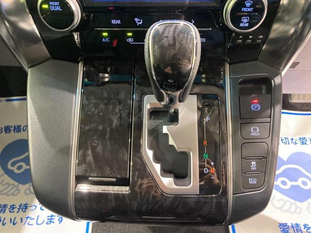 2.5S 新型ディスプレイオーディオ サンルーフ 登録済未使用車 トヨタセーフティセンス 両側電動スライドドア レーダークルーズコントロール LEDヘッドライト レーンアシスト オートハイビーム(49枚目)