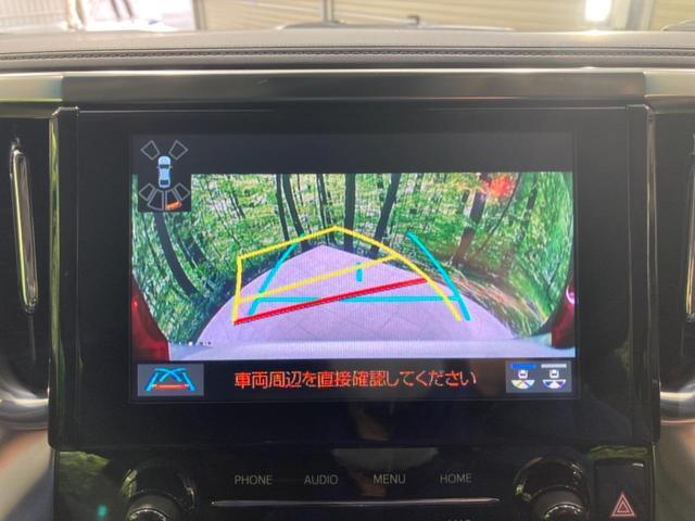 2.5S 新型ディスプレイオーディオ サンルーフ 登録済未使用車 トヨタセーフティセンス 両側電動スライドドア レーダークルーズコントロール LEDヘッドライト レーンアシスト オートハイビーム(62枚目)