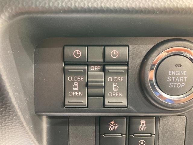 カスタムG トヨタセーフティーセンス 登録済み未使用車 両側電動スライドドア レーダークルコン LEDヘッドライト 電動パーキング 新型 スマートキー(6枚目)