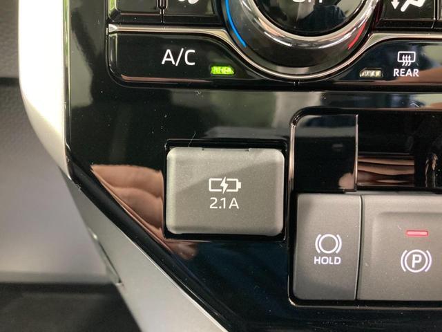 カスタムG トヨタセーフティーセンス 登録済み未使用車 両側電動スライドドア レーダークルコン LEDヘッドライト 電動パーキング 新型 スマートキー(9枚目)
