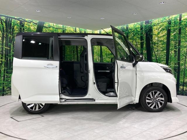 カスタムG トヨタセーフティーセンス 登録済み未使用車 両側電動スライドドア レーダークルコン LEDヘッドライト 電動パーキング 新型 スマートキー(21枚目)