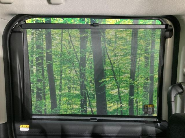 カスタムG トヨタセーフティーセンス 登録済み未使用車 両側電動スライドドア レーダークルコン LEDヘッドライト 電動パーキング 新型 スマートキー(30枚目)