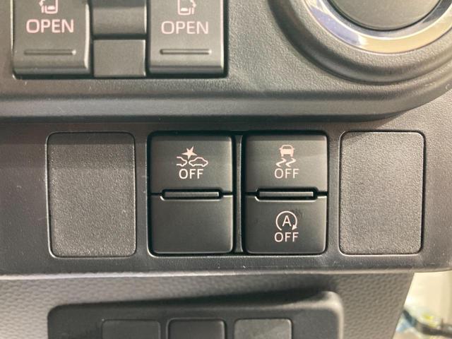 カスタムG トヨタセーフティーセンス 登録済み未使用車 両側電動スライドドア レーダークルコン LEDヘッドライト 電動パーキング 新型 スマートキー(35枚目)