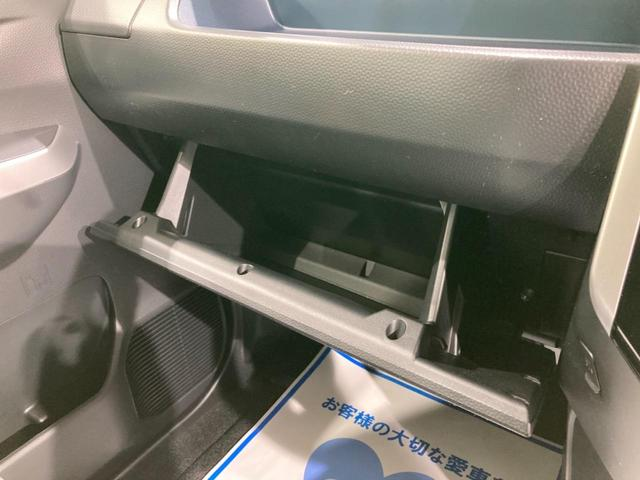 カスタムG トヨタセーフティーセンス 登録済み未使用車 両側電動スライドドア レーダークルコン LEDヘッドライト 電動パーキング 新型 スマートキー(37枚目)