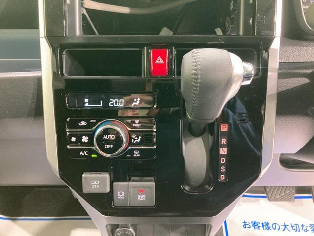 カスタムG トヨタセーフティーセンス 登録済み未使用車 両側電動スライドドア レーダークルコン LEDヘッドライト 電動パーキング 新型 スマートキー(40枚目)