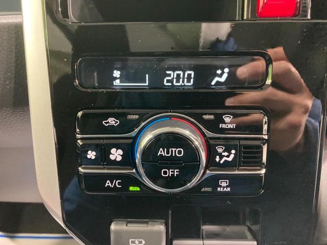 カスタムG トヨタセーフティーセンス 登録済み未使用車 両側電動スライドドア レーダークルコン LEDヘッドライト 電動パーキング 新型 スマートキー(41枚目)