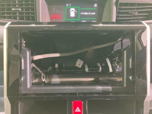カスタムG トヨタセーフティーセンス 登録済み未使用車 両側電動スライドドア レーダークルコン LEDヘッドライト 電動パーキング 新型 スマートキー(42枚目)