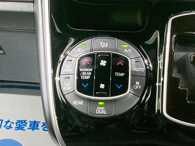 ZS 煌III 登録済未使用車 両側パワースライドドア セーフティセンス 7人乗り ハーフレザーシート クルーズコントロール LEDヘッドライト オートライト オートマチックハイビーム レーンディパーチャーアラート(43枚目)