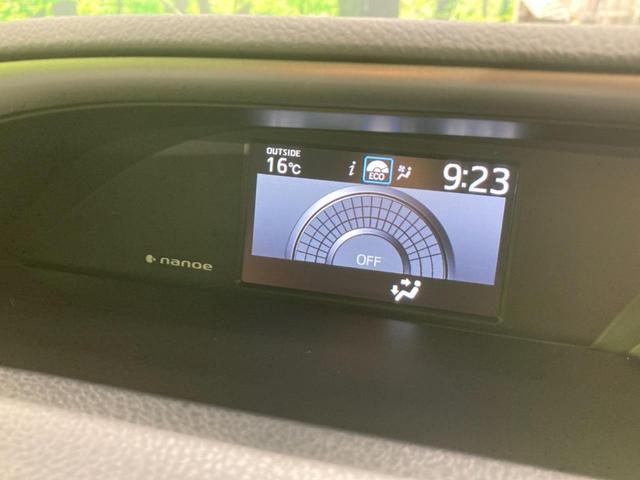 ZS 煌III 登録済未使用車 両側パワースライドドア セーフティセンス 7人乗り ハーフレザーシート クルーズコントロール LEDヘッドライト オートライト オートマチックハイビーム レーンディパーチャーアラート(44枚目)