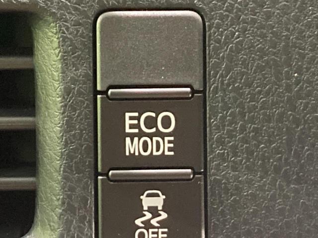 ZS 煌III 登録済未使用車 両側パワースライドドア セーフティセンス 7人乗り ハーフレザーシート クルーズコントロール LEDヘッドライト オートライト オートマチックハイビーム レーンディパーチャーアラート(50枚目)