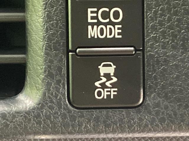 ZS 煌III 登録済未使用車 両側パワースライドドア セーフティセンス 7人乗り ハーフレザーシート クルーズコントロール LEDヘッドライト オートライト オートマチックハイビーム レーンディパーチャーアラート(51枚目)