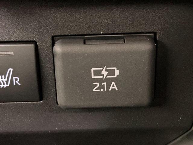 Z 登録済み未使用車 次世代スマアシ レーダークルコン LEDヘッドライト 純正17AW 前席シートヒーター オートハイビーム(7枚目)
