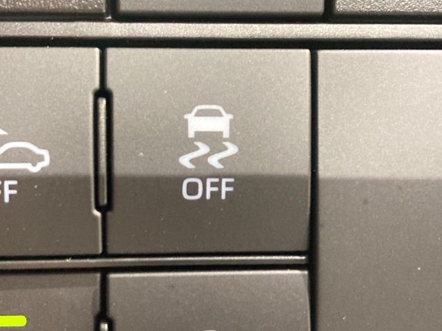 Z 登録済み未使用車 次世代スマアシ レーダークルコン LEDヘッドライト 純正17AW 前席シートヒーター オートハイビーム(38枚目)
