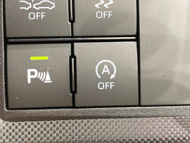 Z 登録済み未使用車 次世代スマアシ レーダークルコン LEDヘッドライト 純正17AW 前席シートヒーター オートハイビーム(40枚目)